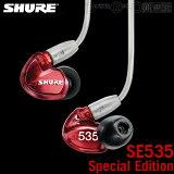 SHURE SE535 Special Edition ��SE535LTD-J�ˡڹ��������ʡ� ��6�����Ĺ�ݾڥ����ӥ���� �ڽ������ꡪSHURE���ڥ���륿���ॻ�����о��ʡ���