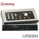 Steinberg UR28M【Cubase AI 同梱】【最新ファームウェアでDSPギターAmpSim搭載】【数量限定特価】【p5】