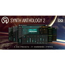 UVI Synth Anthology 2(オンライン納品専用)※代金引換はご利用頂けません。【送料無料】