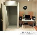 VERY-Q VQP/HQP960 Booth Set(-30dB防音ブース)【グレー/ホワイト】【納期約2ヶ月・メーカー直送】【代引き不可・時間指定不可】※受…
