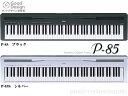 高品位な音とタッチを味わえるデジタルピアノ!!YAMAHA/P85 【リアルなピアノ音を再現】
