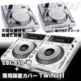 Pioneer CDJ-850-W + DS-PC-CDJ850 TWIN SET 【代收货价邮件手续费/】[Pioneer CDJ-850-W + DS-PC-CDJ850 TWIN SET 【代引手数料/】]