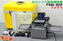 Fujikura/フジクラ 光ファイバ融着接続機 FSM-30P■単芯用/融着機/取説付