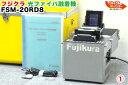 Fujikura/フジクラ 光ファイバ 融着接続機 融着機 FSM-20RD8■〜8心■取説