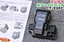 Fujikura/フジクラ 光ファイバカッター CT-20FC■〜24心■刃の位置1/16■融着機/クリーバー■CT-30の旧型品■