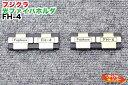 Fujikura/フジクラ ファイバホルダ FH-4■〜0.4mm 4心線用■光ファイバ融着接続機 FSM-16R,30Rに使用可能■融着機