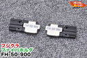 Fujikura/フジクラ 光ファイバ融着接続機用 ファイバホルダ FH-50-900 ■単心(Φ0.9mm)用 光ファイバ融着接続機 FSM-11S,17S-FH, FSM-18R, FSM-60R, (FSM-11R)に使用可能