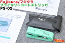 Fujikura/フジクラ プライマリーコートストリッパ PS-02