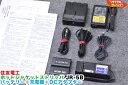 住友電工 ホットジャケットストリッパ JR-5B■バッテリー+充電器+DCアダプター付