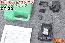 Fujikura/フジクラ 光ファイバカッタ CT-30 〜12心■刃の位置: 15/16■融着機/クリーバー