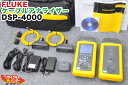 FLUKE/�ե롼�� �����֥륢�ʥ饤���� DSP-4000��DSP-4300�ε췿�ʢ����ʸߴ��Хåƥ�բ�LAN�����֥� ¬�굡�LAN�ƥ����������ե����л��ߢ��֥����֥�����ߡפ�֥ͥåȥ�������פ˺�Ŭ! OTDR