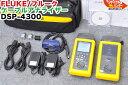 ��FLUKE /�ե롼�� �����֥륢�ʥ饤���� DSP-4300��RJ-45 LAN�����֥� ¬�굡�LAN�ƥ����������ե����л��ߢ��֥����֥�����ߡפ�֥ͥåȥ�������פ˺�Ŭ! OTDR�����ƥ��6 ���ե����С� �����¿�����Ϥ����ǽ�ƥ�������Cat 5e Cat 6��DTX-1800�ε췿��
