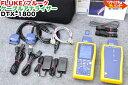 FLUKE/�ե롼�� �����֥륢�ʥ饤���� DTX-1800��CAT 6A���饹 EA ����ͥ롦�����ץ��� DTX-CHA002�բ�LAN�����֥� ¬�굡��֥����֥�����ߡפ�֥ͥåȥ�������פ˺�Ŭ! OTDR�����ե����С� �����¿�����Ϥ����ǽ�ƥ�������Cat 5e Cat 6��DSP-4300�ο�����