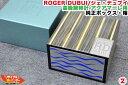 ROGER DUBUIS/ロジェ・デュブイ 高級腕時計 アクアマーレ用■純正ボックス・箱(2)