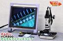 オムロン/ハイロックス マイクロスコープ+レンズ+スタンド ■VCR800■VCR-800【中古】顕微鏡