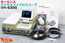 KEYENCE/キーエンス デジタルマイクロスコープ VH-6300 ■90万画素 ■オプション多数