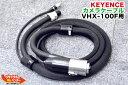 KEYENCE/キーエンス デジタル マイクロスコープ VHX-100F用カメラケーブル ■顕微鏡