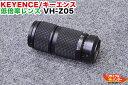 KEYENCE/キーエンス デジタル顕微鏡用 0〜40倍 低倍率レンズ VH-Z05