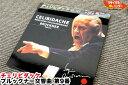 Composer: Ta Line - CELIBIDACHE/チェリビダッケ エディション VOL.2■ブルックナー・チクルス■ブルックナー交響曲 第9番 リハーサル ■TOCE−9801-12