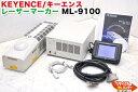 KEYENCE/キーエンス 高品位 CO2 レーザマーカ レーザーマーカー ML-9100■コントローラ ML-9100 マーカー ML-9110 コンソール ML-P2
