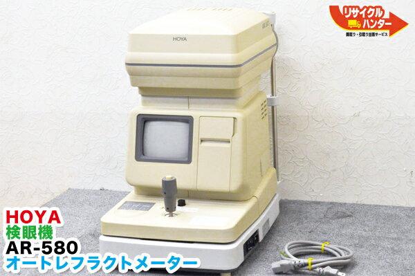 HOYA / ホーヤ オートレフラクトメーター 検眼機 AR-580【中古】