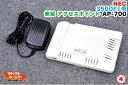 送料無■NEC TWINPOS POSレジ 3500F1用 無線アクセスポイント■AP-700■ポスレジ 3500SE・3500F1用 周辺機器