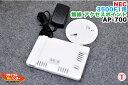 NEC TWINPOS POSレジ 3500F1用 無線アクセスポイント■AP-700■ポスレジ 3500SE・3500F1用 周辺機器