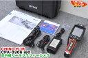 デモ機■赤外線 サーモグラフィー フリアー/FLIR i60■専用ソフト付【中古】チノー・CHINO・赤外線サーモグラフィカメラ・熱画像カメラ・サーマルビジョン・サーマルカメラ■FLIR i3 i5 i7の上級機種です