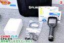新品■フリアー/FLIR 赤外線 サーモグラフィー FLIR E5 ■ CHINO CPA-E5■【新品】チノー・CHINO・赤外線サーモグラフィカメラ・熱画像カメラ・サーマルビジョン・サーマルカメラ■FLIR i3 i5 i7の上級機種です