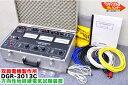 双興電機 方向性地終継電器試験装置 DGR-3013C■DGR試験器■美品