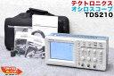Tektronix/テクトロニクス 2チャンネル オシロスコープ TDS210