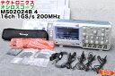 Tektronix/テクトロニクスMSO2000B Series ミックスド・シグナル・オシロスコープ MSO2024B■200MHz 1GS/s 4+16ch■2015年7月〜5年間のメーカー保証付