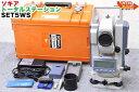 ■校正済み ソキア トータルステーション SET5WS ■測量機器【中古】トータルステーション・測量機器も多数ご用意!