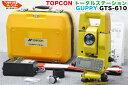 【校正証明書付】TOPCON/トプコン トータルステーション GUPPY GTS-610 ■ ■測量機器【中古】トータルステーション・測量機器も多数ご用意!