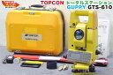 【校正証明書付】TOPCON/トプコン トータルステーション GUPPY GTS-610■測量機器【中古】トータルステーション・測量機器も多数ご用意!