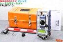 【校正証明書付き】NIKON/ニコン ジェック トータルステーション FALDY-10i ■測量機器【中古】トータルステーション・測量機器も多数ご用意!