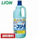 漂白剤 ニューブリーチ 小 1.5kg×8本 食品添加物 ライオン 1ケース 送料無料 詰め替え用 業務用