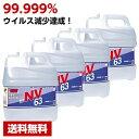 除菌用アルコール セハノール SS-1 NV63 4L×4本 食品添加物