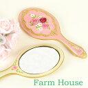 手鏡 コンパクトミラー ハンドミラー かわいい 薔薇雑貨 姫系 ピンク/アイボリー 全2色