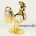 スワロフスキー 置物 トリ 干支 オブジェ かわいいニワトリのオーナメント 1641 ラッピング対応