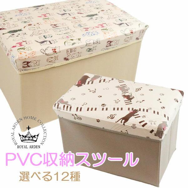 収納ボックス 折りたたみ 長方形 PVC 耐荷重約80kg W48×D30×H33cm 薔薇/ストロベリー/フクロウ/カエル 他 全12種