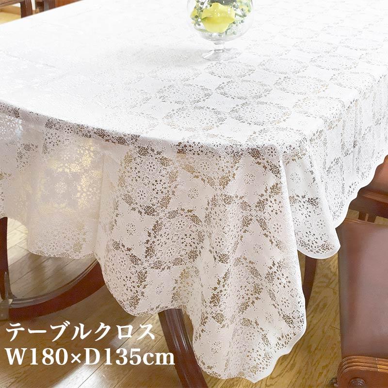 テーブルクロスビニールおしゃれ花柄薔薇柄かわいいキッチン台所180×135cmホワイト全3種