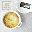 グラタン皿 一人用 オーブントレー 持ち手付き 1個 32317 白 ホワイト 丸型 おしゃれ ホテル仕様 ウイルマックス Wilmax イギリス ブランド イングランド