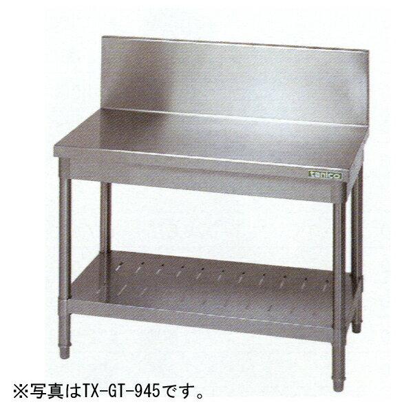 タニコー コンロ台(バックガードあり) 600×450×650 TX-GT-645
