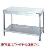 タニコー 作業台 (バックガードなし)幅1000×奥行600×高さ800(mm)TX-WT-100NB