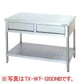 タニコー引出付作業台(バックガードなし)幅900×奥行600×高さ800(mm)TX-WT-90DNB