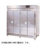 タニコー 電気式 食器消毒保管庫(片面式) 960×550×1900 NHE-10AS