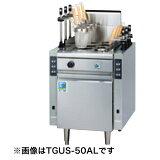 タニコー 1槽式 角型自動ゆで麺器省エネ・オートリフトタイプ[6テボ]TGUS-50AL (旧型番:TU-50AN-AL)