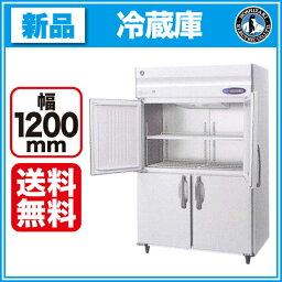 ホシザキ 冷蔵庫 HR-120LZ3-MLワイドスルータイプ【 業務用 冷蔵庫 】【 業務用冷蔵庫 】【送料無料】
