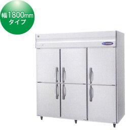 ホシザキ 冷蔵庫 HR-180Z3 タテ型 インバーター制御 【 業務用 冷蔵庫 】【 ホシザキ 業務用冷蔵庫 】 【 業務用冷蔵庫 】【 ホシザキ冷蔵庫 】